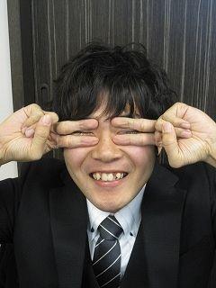 s-ryo