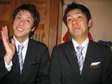 最幸の結婚式1